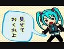 高音厨音域テスト/ハンター。【歌ってみた!!!】