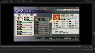 [プレイ動画] 戦国無双4-Ⅱの有岡城推理戦をはるかでプレイ