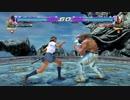 【鉄拳7】~ジョシーでランクマッチ~段位:名人 修行道中おたんくの対戦動画2