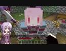 【Minecaft】VOICEROID創掘祭Ⅱ 戌宮!視点 #03【ゆかマキ】