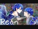 【KAIKO_V3】 Reon  (カバー)