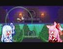 【Dungreed】ダンジョン潜って村を再建!Part12【VOICEROID実況】