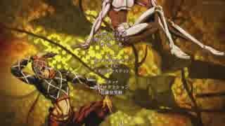 アニメ「ジョジョの奇妙な冒険 黄金の風