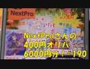 ポケカ オリパ6000円分開封してSRコンプしたいお 開封動画 #190