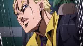 【MAD】ジョジョの奇妙な冒険 黄金の風 い