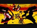 【MMD】  砂の惑星 雑音ミクさんを躍らせてみたよ( ⌒⃘ ◞⊖◟ ⌒⃘ )