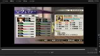 [プレイ動画] 戦国無双4-Ⅱの天正忍者合戦をあきらでプレイ
