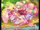 【乖離性ミリオンアーサー キャラソン】 Falsetto My Heart 歌姫アーサー(内田真礼)