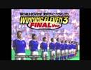 ワールドサッカー実況ウイニングイレブン3 Final Version Soundtrack