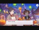 【プリコネ#17】イベントストーリー3-6