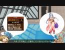 【GG実況Part10】迎春の祝商人トトノと挑む魔神討滅戦GG