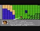 第2次スーパーロボット大戦(FC) 縛りプレイ動画 第11話 『驚異!! 究極ロボ ヴァルシオン』