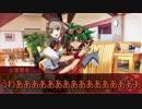 【シノビガミ】『怨念がおんねん』 part2【実卓リプレイ】