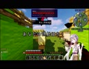 【Minecraft】結月つづりのカテゴリークラフトR【結月ゆかり実況】 P.1
