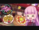 【CounterFight3】茜ちゃんのU.S.A.繁盛記【VOICEROID実況】