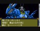 【実況】天外魔境2_卍MARU_第21回 3/3