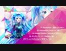 【XFD】Prhythmatic / On Prism Records【ONPR-0001】
