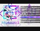 【XFD】Prhythmatic2 / On Prism Records【ONPR-0002】