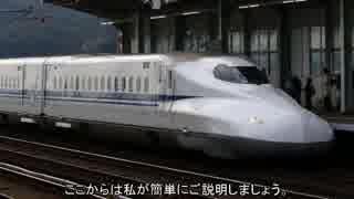 名列車で行こう 速達編 第30回 山陽を