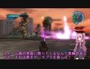 【地球防衛軍5】すぐテンパるストーム茜が異星人の侵略から地球を救います PART110
