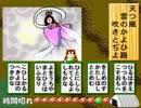 社長令嬢と プレミアゲーム ものしり自遊学 で百人一首RPG 実況その14
