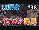 【Kenshi】北の果ての男-最強の剣士を目指して#38【実況】