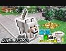 第19位:【日刊Minecraft】最強の匠は誰かスカイブロック編改!絶望的センス4人衆がカオス実況!#14【TheUnusualSkyBlock】