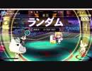 【QMA】サークル対戦_20190112【社・ランダム】