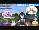 【ホロライブ】大神ミオ迷路を破壊するスバルとちょこ先生+さくらみこ