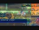【ポケモンUSM】戦い続けるシングルレートPart415 【レート1870~】