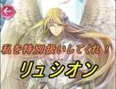 【FEヒーローズ】ラグズの王たち - 白の王子 リュシオン特集