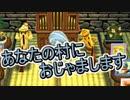 【とび森】夢見の館からあなたの村におじゃまします#02