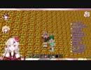 【感染ブロック】ホロライブでマイクラ ダイジェスト#37【ウォール・スバル】