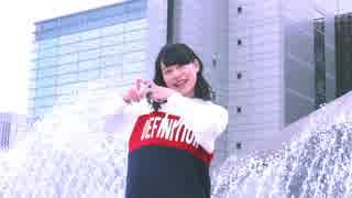 【チャイナ】どぅーまいべすと!【踊って