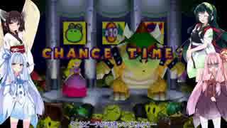 琴葉茜が他人を蹴落としてスーパースターを目指すマリオパーティ2 Part20