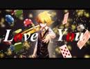 【鏡音レン】Scat=Love【オリジナル】Len Kagamine