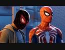 マーベルズ スパイダーマン 摩天楼は眠らない 白銀の系譜を実況いたします。 Last Part