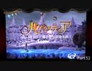 【パペッティア】ほとんど首なし!?魔法の月の英雄活劇!Part.32【実況】