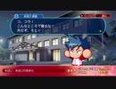 【PS4】パワプロ2018 多目口 疾風