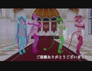 【MMD】Sweet Succubus (colate remix)【カメラ固定・字幕有】(1080p_60fps)