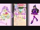 キラッとプリ☆チャン プレイ動画 「FOREVER FRIENDS ~1/74億分の奇跡~」
