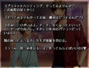 【夏空のモノローグ】タイムループする乙女ゲーを実況プレイ part100