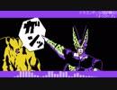 [FC音源]ドラゴンボールZ 超武闘伝2「♪ベジータ」