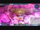 【PSO2】領域調査:異世界の残滓 DEPTH200 Br/Hu 4:50