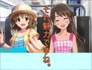 卯月の鉄道旅行講座 #32 「日本一周 7740km」第23話