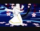 アーネさん白ドレス