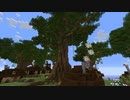 【Minecraft】巨木の森