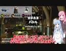 ラストスパーター茜ちゃんpart8 スプラトゥーン2【実況】