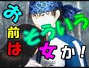 【ドキサバ全員恋愛宣言】山に潜むマムシと共に☆海堂薫part.4☆【テニスの王子様】