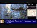 第13位:【ゆっくり】RTA 下ノ廊下(後編) thumbnail